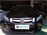 本田 雅阁 2011款 2.0 EX
