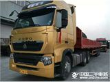 中国重汽 豪沃  A7 13米半挂