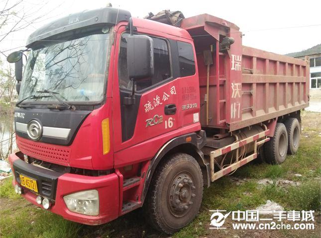 福田 瑞沃  瑞沃210自卸车