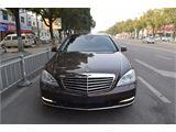 奔驰 S级 2012款 300L 豪华型 Grand Edition