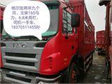 /pics/2017/04/07/thumb_img/2017040714281614932.jpg