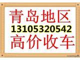 /pics/2017/04/18/thumb_img/20170418095148848937.jpg