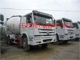 中国重汽 中国重汽搅拌运输车 搅拌车 豪沃T7H ZZ5317GJBN326HD1