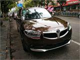 中华 中华V5 2012款 1.5T 自动 尊贵型 2012款  3133  1