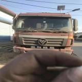 福田 欧曼 自卸车 ETX 9系重卡 320马力 6X4 自卸车(BJ3253DLPKE-2)