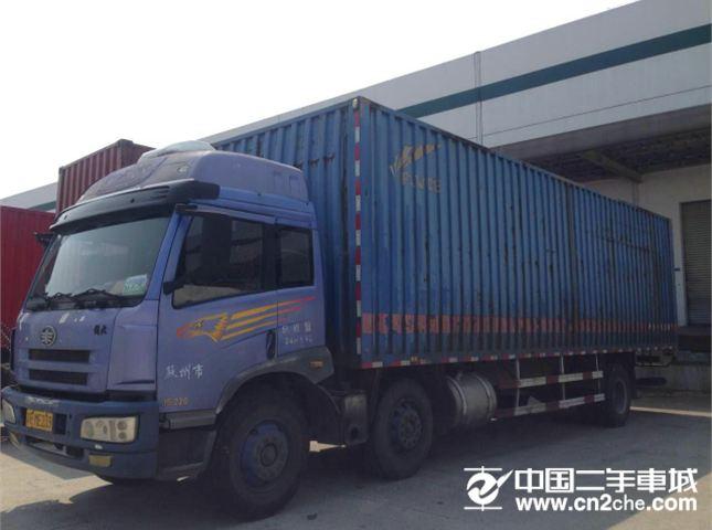 解放 悍V  9.6米厢式货车