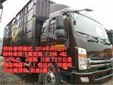 江淮 江淮格尔发L系列 载货车 重卡 180马力 4X2 前二后四  厢式