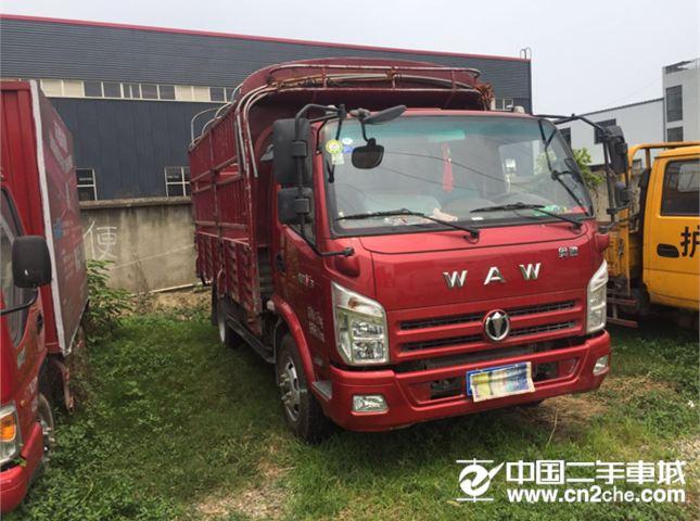 奥驰 载货车  轻卡 V3系列 124马力 4.2米单排栏板轻卡(FD1045W63K)
