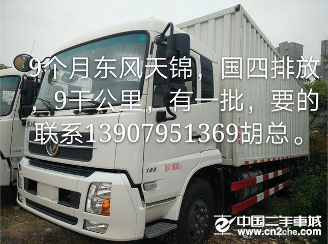 /pics/2017/05/15/big_img/20170515100045285581.jpg