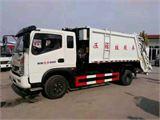 福田 专用车 垃圾车 欧曼 垃圾车 6×4