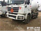 中联重科 中联重科装载机 挖掘机 ZY40