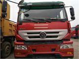 中国重汽 金王子 自卸车前四后八重汽金王子国四310马力德国曼发动机,十档高低速,厢长6.8米,高1.2米,自重13吨