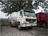 中国重汽 中国重汽搅拌运输车 豪沃T7H ZZ5257GJBV404HD1