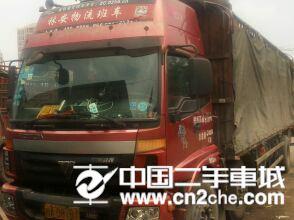 福田 欧曼  ETX 5系重卡 220马力 6X2 仓栅载货车(BJ5243VMCHP-1)