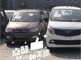 五菱 五菱之光 2014款 1.5LS 基本型