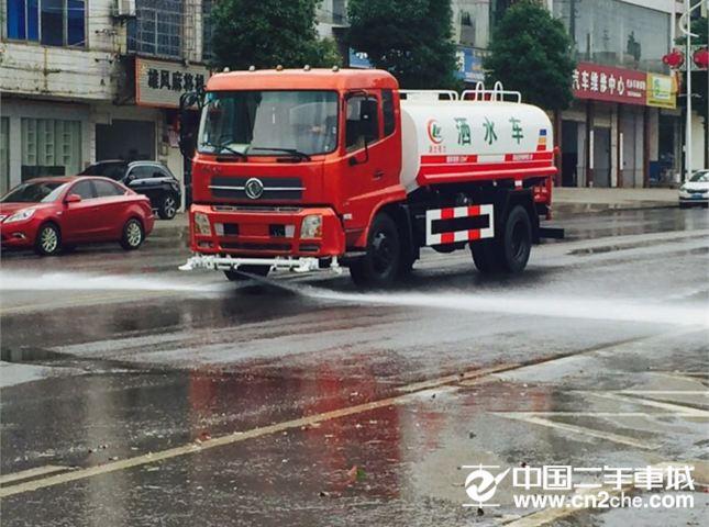 东风 天锦 洒水车/喷洒车 洒水车