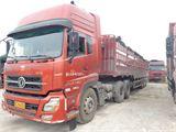 东风 天龙 平板运输车 挂车  1763  2