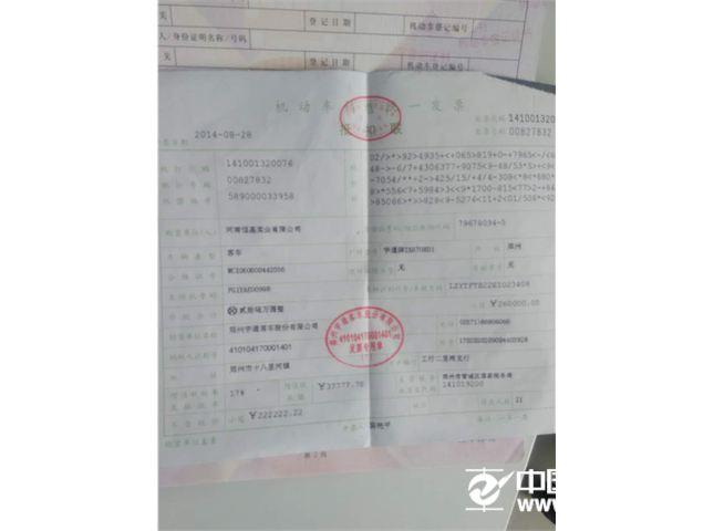 宇通 宇通 2005款 宇通ZK6798H