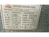 宇通 宇通 2014款 宇通 ZK6729DT2