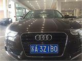 奥迪 A5 2014款 2.0T Coupe 45 TFSI