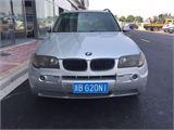 宝马 宝马X3(进口) 2005款 3.0汽油