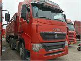 中国重汽 豪沃 二手二拖三牵引车豪沃国四440马力,十三米轻量化高栏挂,总重16.3吨,