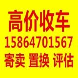 /pics/2017/07/01/thumb_img/20170701131023947879.jpg