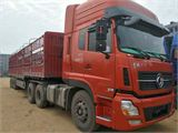 中国重汽 豪沃 二手二拖三半挂车东风天龙国四420马力雷诺动力,十三米高栏高低板,