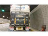 龙V 解放 载货车 青岛解放 龙V中卡 160马力 4X2 7.7米厢式载货车(CA5160XXYPK2L5E4A80-3)