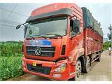 东风 天龙 载货车 重卡 270马力 8X4 前四后八  仓栅