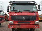 中国重汽 豪沃 自卸车前四后八豪沃国四380马力,12速,厢长8.5米