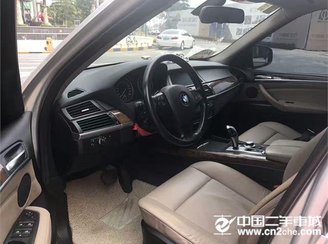 宝马 宝马X5(进口) 2008款 xDrive30i 豪华型