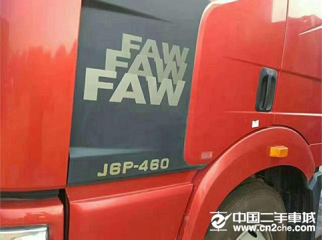 一汽解放 J6 牵引车 重卡 460马力 6X4 前四后六