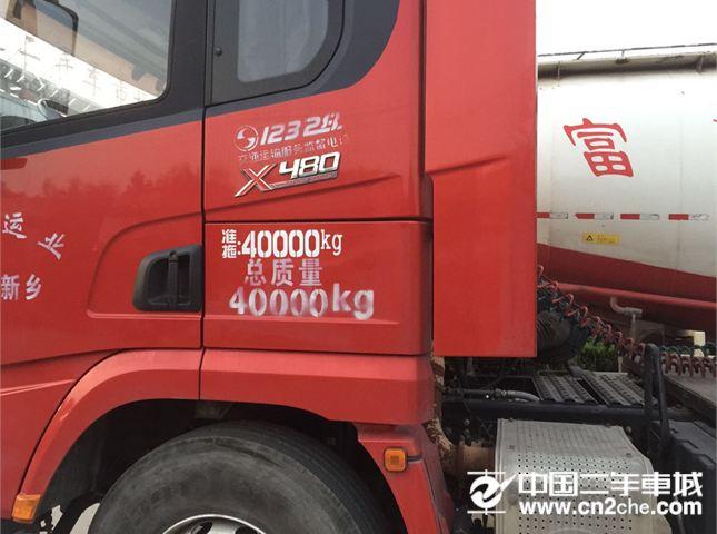 陕汽重卡 德龙F3000 牵引车 重卡 430马力 6X4 前四后六  (加强版)