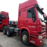 中国重汽 豪沃 牵引车 重卡 420马力 4X2 前二后四