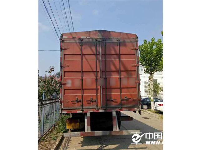 东风 天龙 载货车 重卡 210马力 6X2
