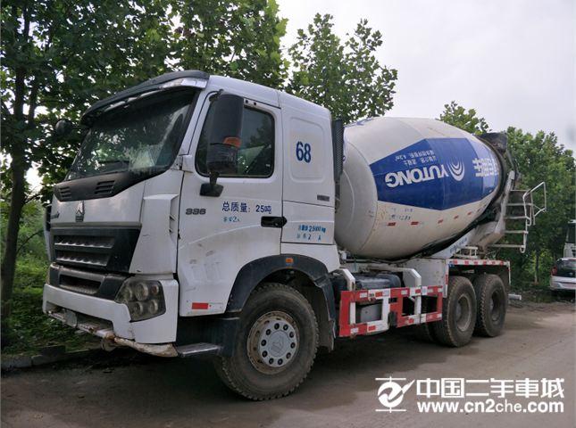 中国重汽 豪沃   混凝土罐车