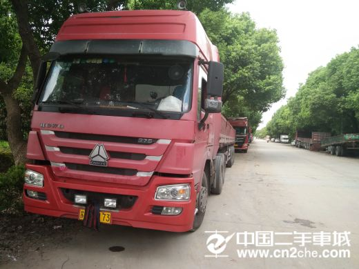 中国重汽 豪沃  半挂车