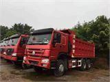 中国重汽 豪沃 自卸车  HOWO重卡 300马力 6X4 自卸车(ZZ3257N4947C1)