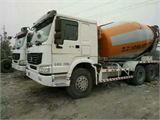 中国重汽 搅拌运输车 豪沃T7H ZZ5257GJBV404HD1