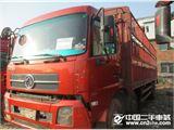 东风 天锦 245马力载货车
