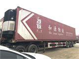 福田 欧曼 15年国四欧曼GTL430马力 带15米冷箱