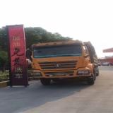 陕汽重卡 德龙M3000 出售14年3月陕汽德龙新M3000,货箱高1.5米,长7.5米,310马力