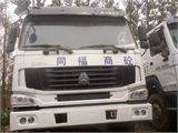 中国重汽 搅拌运输车 出售中国重汽豪沃搅拌罐车,14方