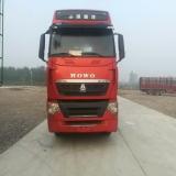 中国重汽 豪沃 出售豪沃T7H牵引车,440马力,双驱轻体,国四