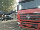 陕汽重卡 德龙M3000 出售一台陕汽德龙新M3000,15年出厂,国四,环保大箱,前