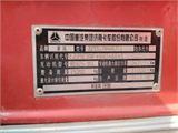 中国重汽 豪沃 出售多台13年的豪沃后八轮自卸车,5米8大箱,重汽桥,12档