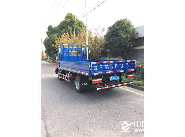 江淮 江淮 骏铃 骏铃 3.85米排半平板   120马力