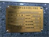 申龙客车 申龙 SLK6750C3GN