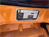 陕汽重卡 德龙F3000 前二后八 340马力